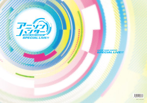 anison_huter_h1-4_final_shusei_ol