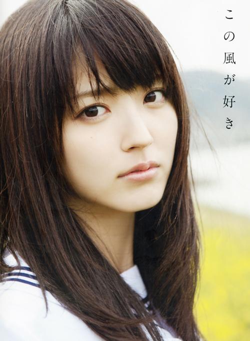 鈴木愛理の可愛くて美人な高画質画像!