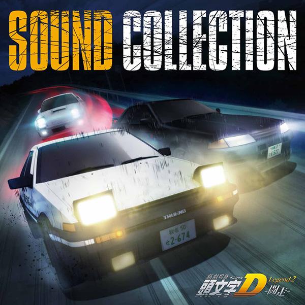 music_cd1