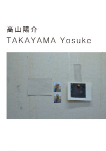 takayama_A3_omote_ol