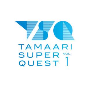 tamaari_logo